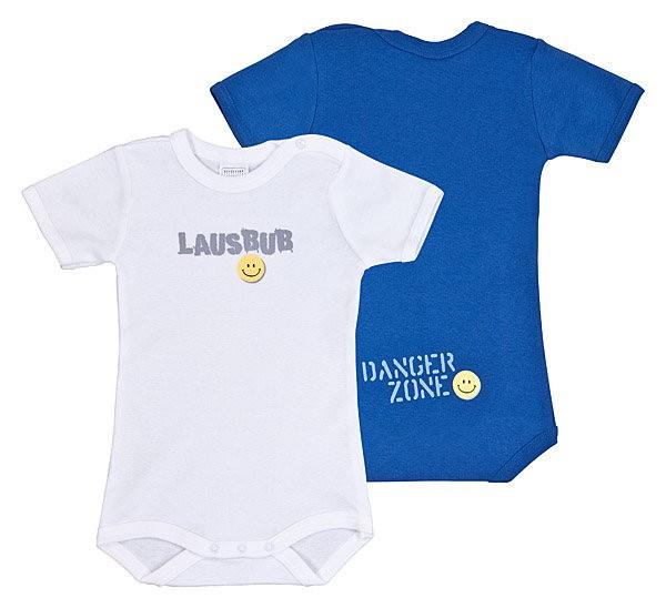 Baby Jungen Body Halbarm 1/2 2er-Pack Schiesser 124647